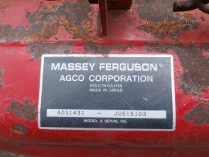 MASSEY FERGUSON UNDERSLUNG MOWER